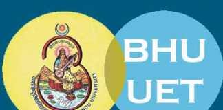 BHU UET