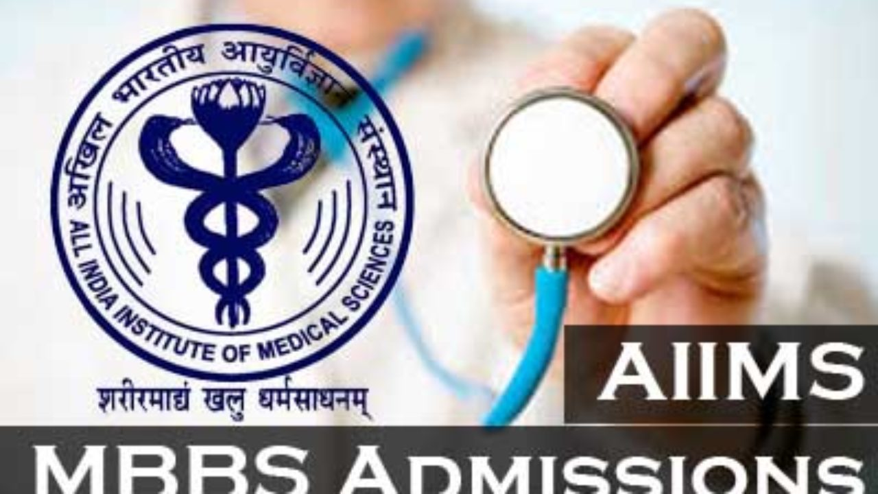 AIIMS MBBS 2008 Previous Year Question Papers with Answers | AglaSem