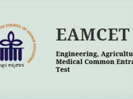 EAMCET Engineering, Agriculture and Medical Common Entrance Test
