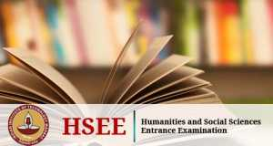 HSEE 2015   Humanities and Social Sciences Entrance Examination   hsee  Image