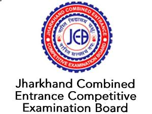 Jharkhand DtoDECE 2016 – Diploma to Degree Entrance Competitive Examination (Lateral Entry)