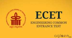 ECET 2014   Engineering Common Entrance Test for Diploma and B.Sc. (Mathematics) Degree Holders in ecet  Category