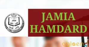 Jamia Hamdard MBBS Admission 2014 in mbbs bds institutes  Category
