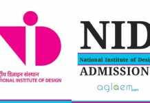 NID Admissions National Institute of Design