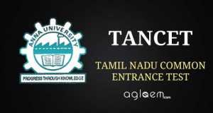 TANCET Tamil Nadu Common Entrance Test