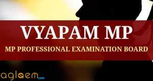 Vyapam MP   Madhya Pradesh Professional Examinations Board in vyapam mp  Category