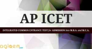 AP ICET 2016 Integrated Common Entrance Test