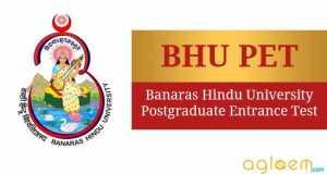 BHU PET Admit Card