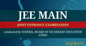 JEE Main 2014   Update Board Roll Number in Application Form   jee main  Image