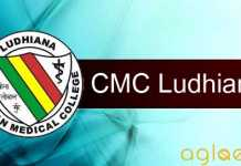 Christian Medical College CMC Ludhiana