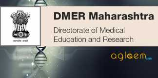 DMER Logo