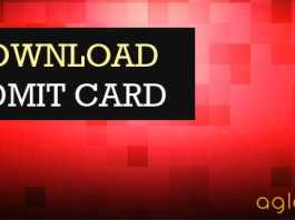 Download Admit Card