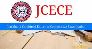 JCECE 2014   Jharkhand Combined Entrance Competitive Examination   jceceb  Image