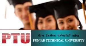 PTU Admission 2017 in M.Tech