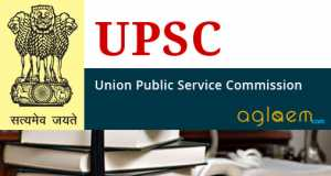UPSC IAS Civil Services (Prelims) Results 2015