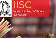 IISc Logo