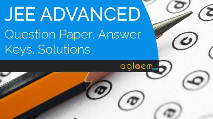 jee advanced 2017 question papers paper 1 and paper 2 download