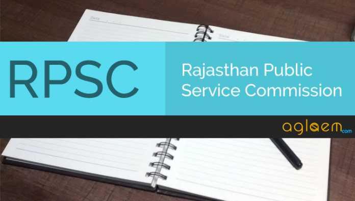 RPSC - Rajasthan Public Service Commission
