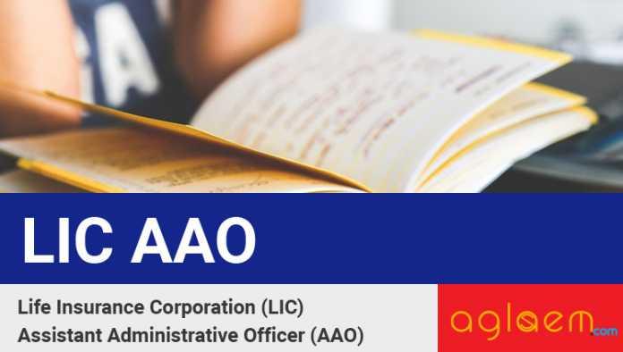 LIC AAO Logo