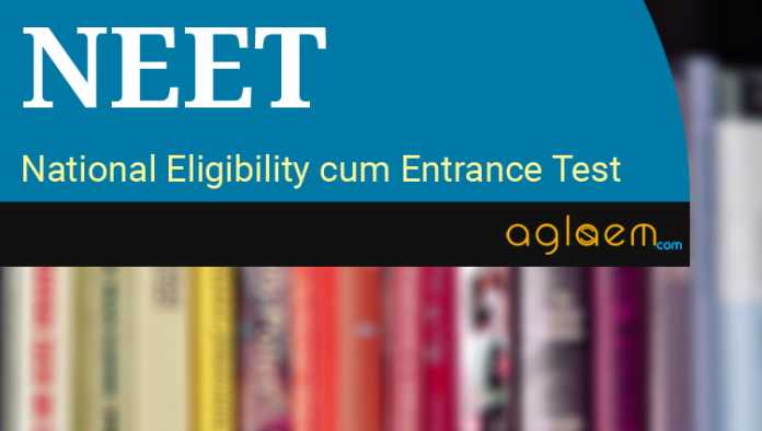 neet question papers 2016 with answers aglasem admission