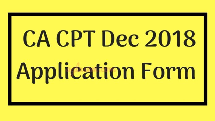 CA CPT Dec 2018 Application Form