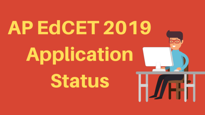 AP EdCET 2019 Application Status