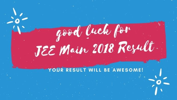 Let Me Motivate You As You Wait For JEE Main 2018 Result