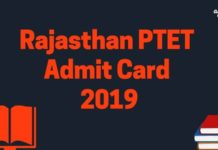 Rajasthan PTET Admit Card 2019 Aglasem