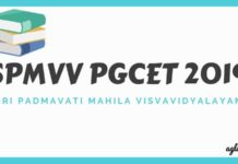SPMVV PGCET 2019 Aglasem