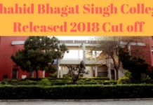 Shahid Bhagat Singh College Released 2018 Cut off-min