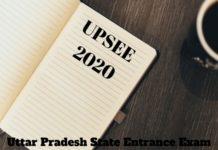 UPSEE 2020