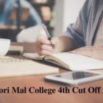 Kirori Mal College 4th Cut Off 2018-min