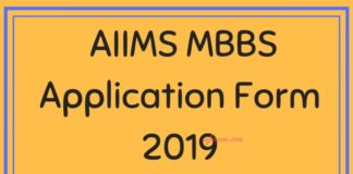 AIIMS MBBS Application Form 2019