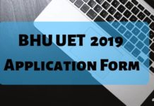 BHU UET 2019 Application Form Aglasem