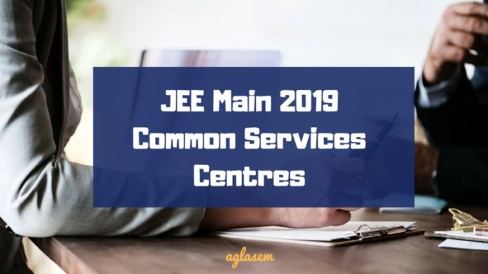 JEE Main 2019 Common Services Centres