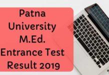Patna University M.Ed. Entrance Test Result 2019 Aglasem