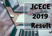 JCECE 2019 Result Aglasem