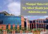 Manipal University B.Tech. Admission 2019 (1)