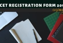 ACET Registration Form 2019 Aglasem