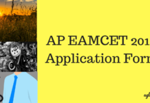 AP EAMCET 2019 Application Form