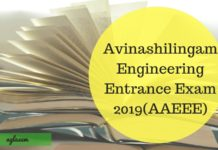 AAEEE 2019 Avinashilingam (deemed to be University) Engineering Entrance Exam 2019