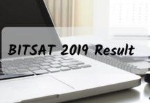 BITSAT 2019 Result Aglasem
