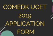 COMEDK UGET 2019 Application Form