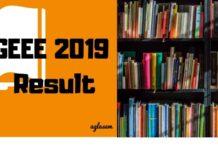 GEEE 2019 Result Aglasem