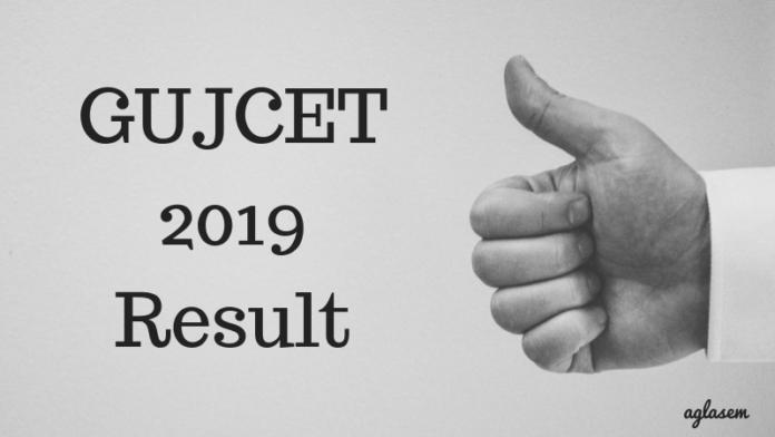 GUJCET 2019 Result