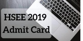 HSEE 2019 Admit Card Aglasem