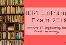 IERT Entrance Exam 2019 Aglasem
