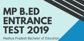 MP B.Ed Entrance Test 2019 Aglasem
