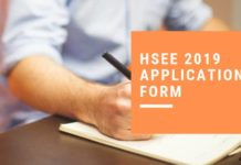 HSEE 2019 Application Form Aglasem