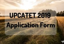 UPCATET 2019 Application Form Aglasem